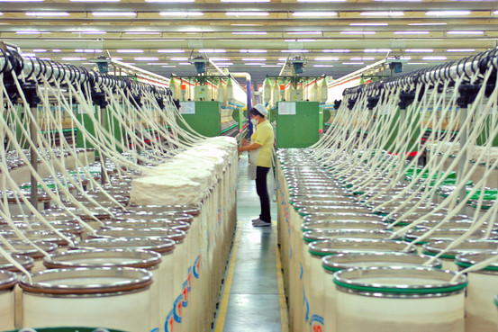 Image result for Spinning Industry
