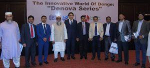 "Distinguished guests at the Technical seminar on ""The innovative world of Denge-DENOVA SERIES"""