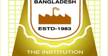 itet-logo