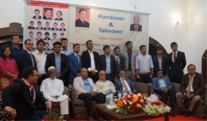 ITET newly elected 14th Central Executive Committee members along with the distinguished guests.