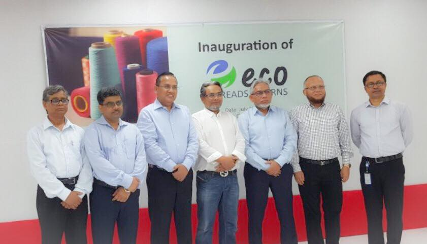 Top management of DBL Group in the inauguration of Eco Thread & Yarns