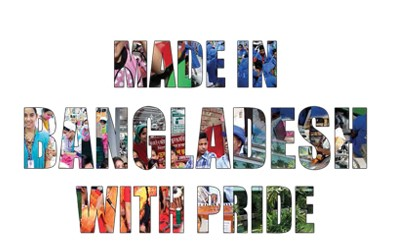 made_in_bangladesh_with_pride1