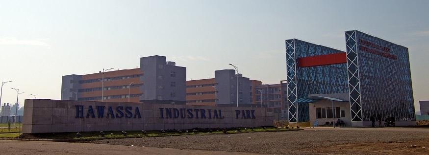 ethiopia-industia_-park