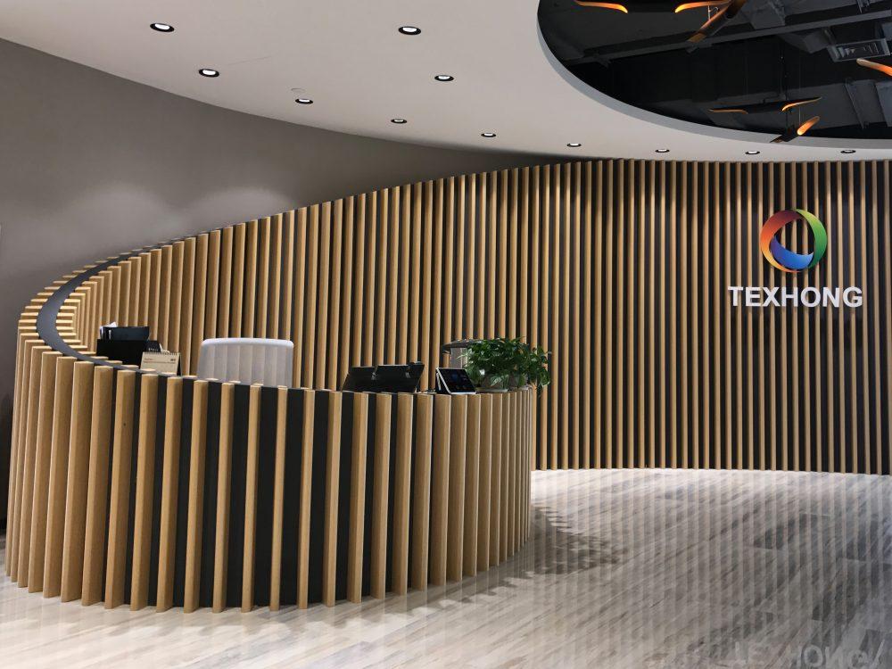 texhong_headquarter-reception