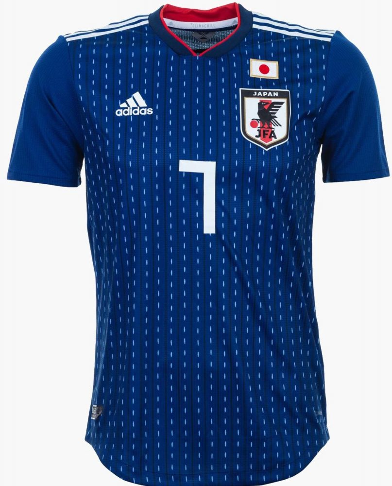 4a335950273 The Japan 2018 FIFA World Cup Russia adidas away shirt takes inspiration  from the nation s streetwear scene and is the perfect transition from the  stadium ...