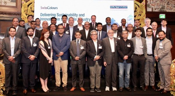 The Huntsman Textile Effects and Swiss Colours Bangladesh team with some senior leaders and key decision makers from the Bangladesh textile industry.