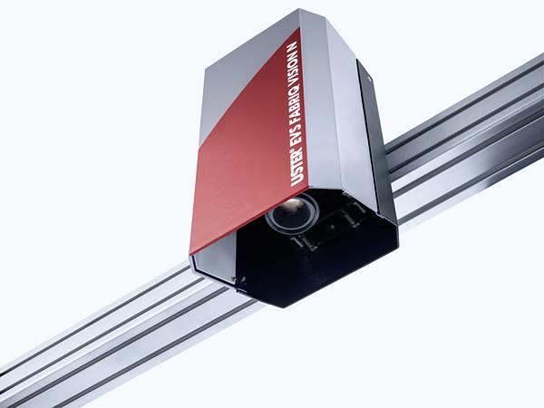 Spectroscope of USTER® EVS FABRIQ VISION