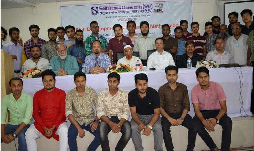 A research workshop on 'Skill Development and Research