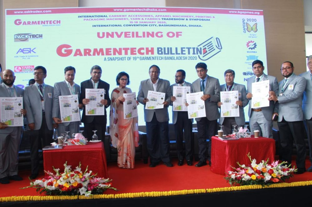 garmentech-bulletin