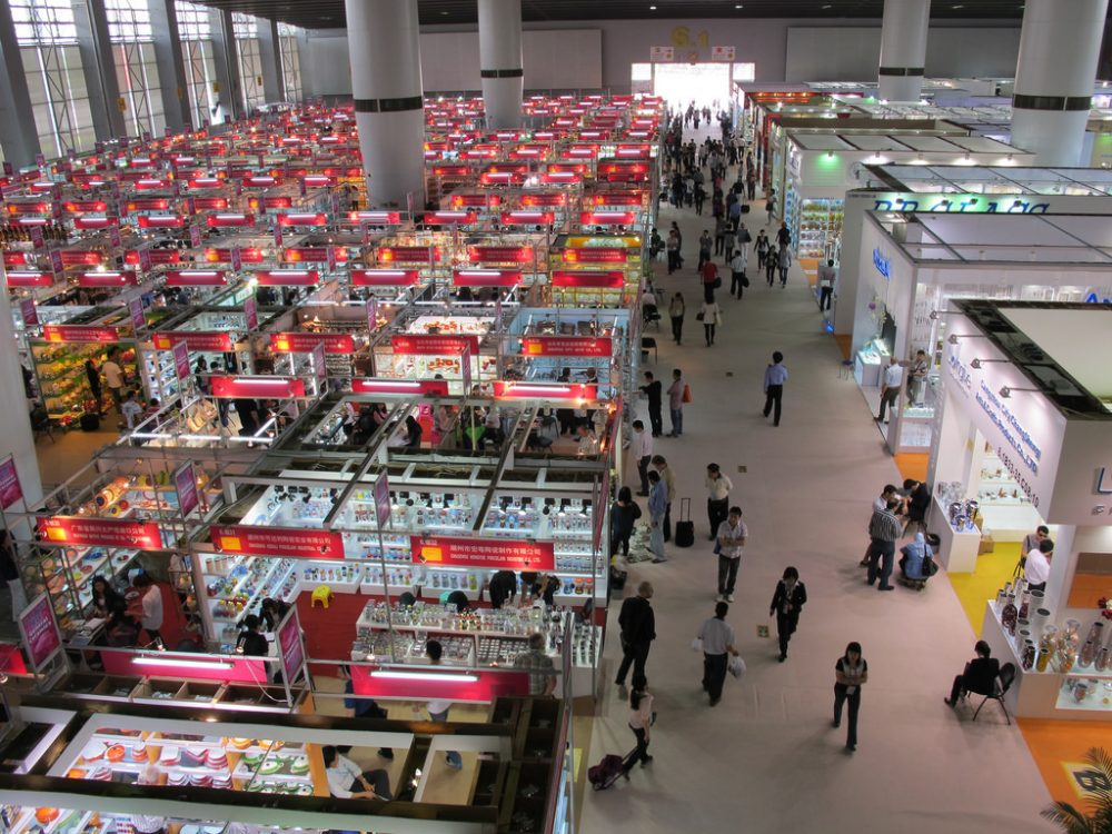 125th-china-import-and-export-fair-canton-fair