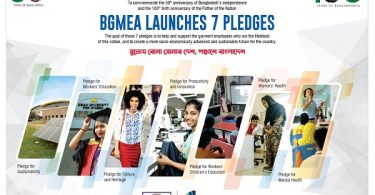 bgmea_launched_7_pledges
