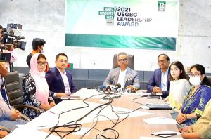 page_image_usgbc_leadership_award_12_june_2021__1623501089